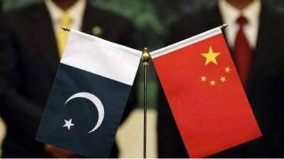 عالمی برادری دہشتگردوں کی مالی معاونت روکنے کیلئے پاکستان کی موثر کوششوں کوتسلیم کرے: چین