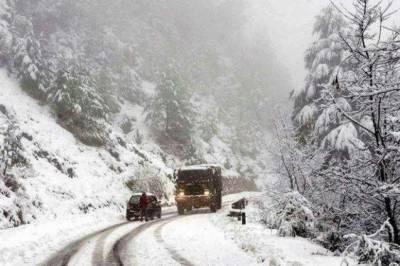 گلگت بلتستان شدید سردی کی لپیٹ میں, پارہ منفی 22ڈگری تک جا پہنچا