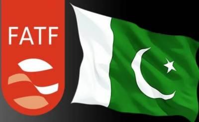 ایف اے ٹی ایف،عالمی برادری کو پاکستان کی کاوشوں کا ادراک کرنا چاہیے: چین