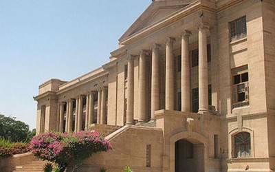 محکمہ اطلاعات سندھ کرپشن کیس: مزید4 ملزمان کی ضمانت منظور