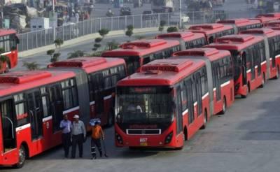 پاک بنگلہ دیش میچ:میٹرو بس سروس بند کرنے کا فیصلہ