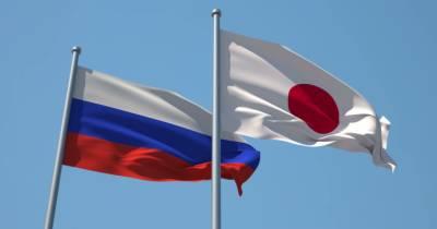 جاپانی اور روسی حکام کا روس کے زیر انتظام چار جزائر میں مشترکہ اقتصادی سرگرمیوں پر تبادلہ خیال