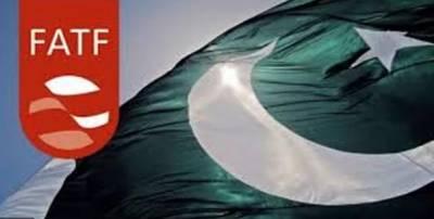 بڑی کامیابی ، پاکستان ایف اے ٹی ایف کی گرے لسٹ سے نکلنے کے قریب پہنچ گیا