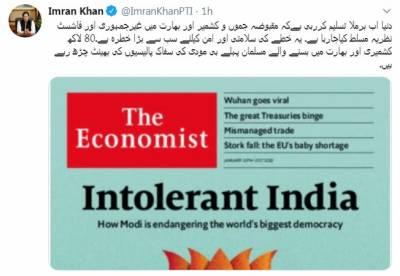 دنیا بھارت اور مقبوضہ کشمیرمیں مودی کے جمہوری دشمن نظریے کے تسلط کا اعتراف کررہی ہے:عمران خان