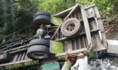 کولمبیامیں بس حادثہ،9 افراد ہلاک