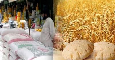 آٹا اور گندم بحران:وزیراعظم عمران خان کو رپورٹ ارسال