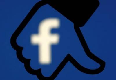 پاکستان سمیت کئی ممالک میں فیس بک کی سروس جزوی متاثر