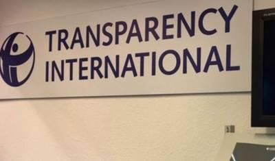 پاکستان میں کرپشن نہیں بڑھی،بدعنوانی کیخلاف حکومتی اقدامات قابل ستائش:ٹرانسپیرنسی انٹرنیشنل