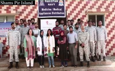 پاک بحریہ کی جانب سے شمس پیرآئی لینڈ میں میڈیکل کیمپ کا انعقاد