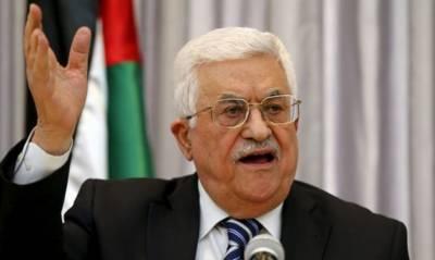 فلسطین نے امن عمل میں امریکہ کے کسی بھی کردارکومستردکردیا