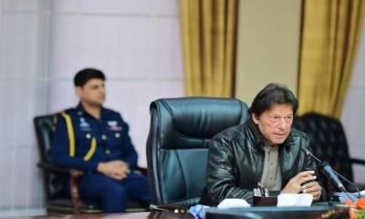 وزیراعظم کی زیرصدارت وفاقی کابینہ کا اجلاس آج
