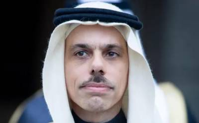 سعودی وزیر خارجہ نے عراق سے امریکی انخلاء کے نتائج سے خبردار کر دیا