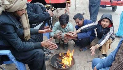 کراچی میں فروری کے آخر تک سردی رہے گی