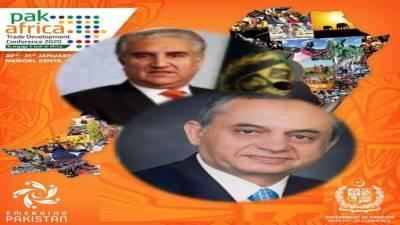 تجارتی ترقی کےبارےمیں پہلی پاکستان افریقہ کانفرنس جمعرات کونیروبی میں شروع ہوگی