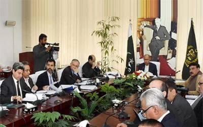 مشیرخزانہ کی زیر صدارت اقتصادی رابطہ کمیٹی کا اجلاس آج ہوگا