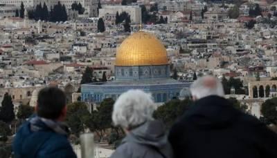 ''القدس فروخت کے لیے نہیں ہے''، فلسطینیوں نے ٹرمپ امن منصوبہ مسترد کر دیا