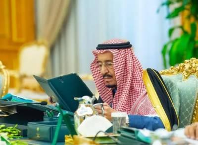 سعودی کابینہ کا لیبیا میں غیرملکی مداخلت مسترد کرنے پر زور