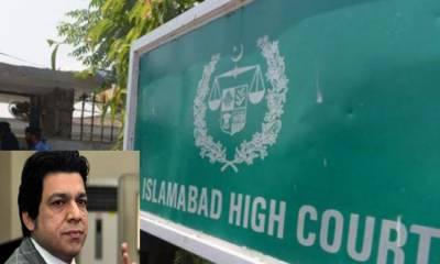 نااہلی کیس : اسلام آباد ہائی کورٹ نے فیصل واوڈا اور الیکشن کمیشن کو نوٹس جاری