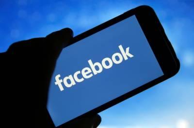 فیس بک میں ہسٹری صاف کرنے کا بٹن آخرکار متعارف کرادیاگیا