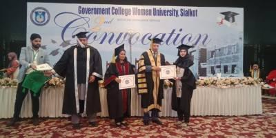 یورپ میں پاکستان کیلئے جی ایس ٹی پلس لیکر آنا میرے لئے اعزاز ہے: چودھری محمد سرور