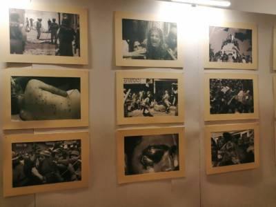 پاکستان نیشنل کونسل آف آرٹس میں یوم یکجہتی کشمیر کے حوالے سے تصویری نمائش