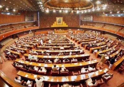 اسپیکر قومی اسمبلی نے 4ارکان اسمبلی کے پروڈکشن آرڈرز جاری کر دیئے
