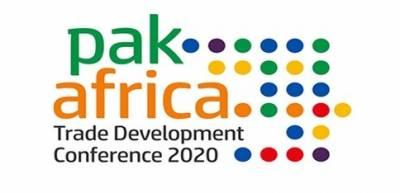 تجارتی ترقی بارے پہلی 2روزہ پاکستان افریقہ کانفرنس کل نیروبی میں شروع ہوگی