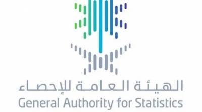 سعودی عرب مردم شماری کے دوسرے مرحلے میں 11 ہزار نگران عملے کی تربیت