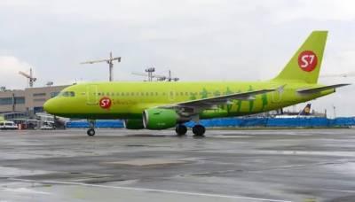 ماسکو میں خاتون مسافر کی طیارے میں بم دھماکے کی دھمکی