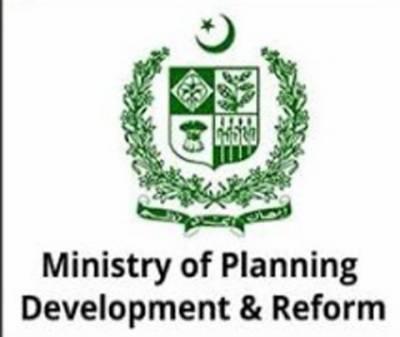 پٹرولیم ڈویژن کے ترقیاتی کاموں کے لئے29 کروڑ 32 لاکھ روپے جاری