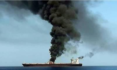 متحدہ عرب امارات، بحری آئل ٹینکر میں آگ بھڑک اٹھی، 2 افراد ہلاک،2زخمی
