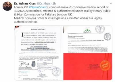 نواز شریف کی حتمی میڈیکل رپورٹس کی پاکستانی ہائی کمیشن لندن نے تصدیق کی ہے: ڈاکٹر عدنان