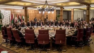 عرب لیگ کا ہنگامی اجلاس:امریکی صدر ٹرمپ کا مشرقِ اوسط امن منصوبہ مسترد