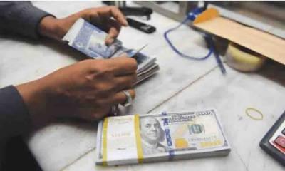 اوپن مارکیٹ: ڈالر کی قیمت میں اضافہ
