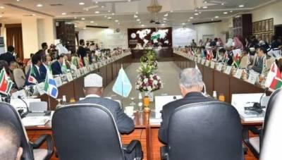 اسلامی تعاون تنظیم نے امریکی صدر کا مشرقِ اوسط امن منصوبہ مسترد کردیا