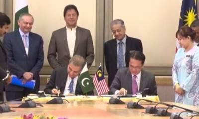 پاکستان اور ملائیشیا کے درمیان قیدیوں کی حوالگی کے معاہدے پر دستخط