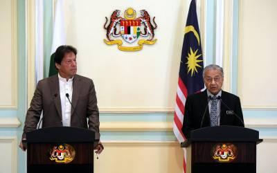 مشترکہ پریس کانفرنس ،پاکستان اور ملائیشیا کےدرمیان معاشی تعلقات اہم ہیں: مہاتیر محمد