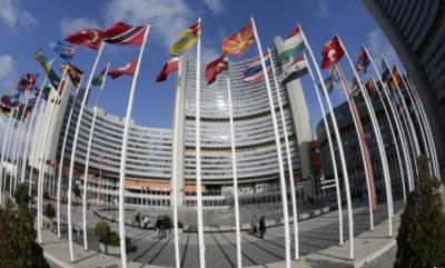 اقوام متحدہ کا کھیلوں کو دہشتگردوں سے محفوظ رکھنے کیلئے پروگرام شروع کرنے کا فیصلہ
