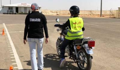 ریاض : خواتین کے لیے موٹر سائیکل چلانے کی تربیت