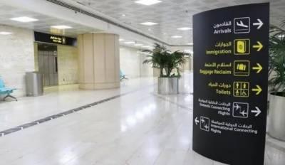 چین کا وزٹ کرنے والے ہر مسافر کا سعودی عرب میں معائنہ