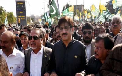 کشمیریوں سے اظہار یکجہتی کیلئے وزیراعلی اور گورنر سندھ کی قیادت میں ریلی