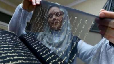 آذربائیجان:3 سال کی محنت سے سلک پر سونے کی لکھائی سے قرآن پاک تحریر