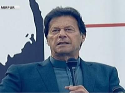 مودی کسی غلط فہمی میں نہ رہنا، پاکستان پرحملہ تمھاری آخری غلطی ہوگی، پاکستان میں کوئی موت سے نہیں ڈرتا: وزیراعظم عمران خان