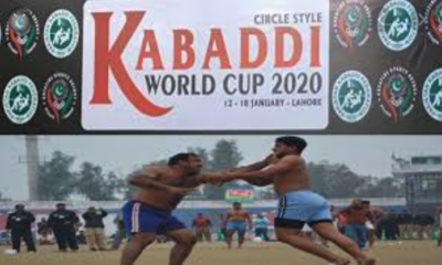 پاکستان میں پہلی مرتبہ کبڈی کا ورلڈ کپ سجنے کو تیار