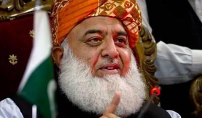 جے یو آئی ف کا 23فروری کو کراچی اور یکم مارچ کو اسلام آباد میں مارچ کا اعلان