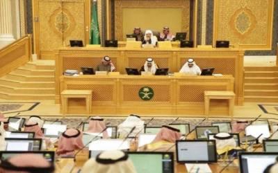سعودی عرب، ماحولیاتی قانون کی خلاف ورزی پر قید و جرمانے کی سزا کا قانون منظور