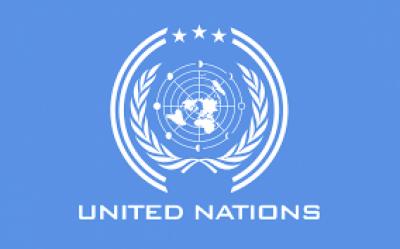 شمالی کوریانے پابندیوں کی خلاف ورزی کرتے ہوئے ایٹمی پروگرام میں پیشرفت جاری رکھی:اقوام متحدہ
