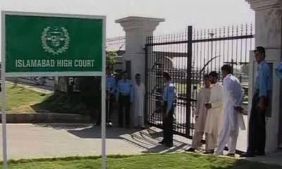 اسلام آباد ہائیکورٹ کا پاکستان میڈیکل کمیشن ختم کرنے کا حکم