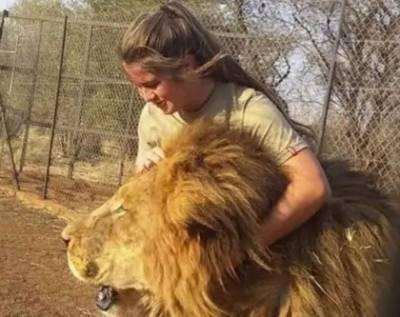 جنوبی افریقا:شیروں کی دیکھ بھال پر مامور لڑکی شیر کے حملے میں ہلاک
