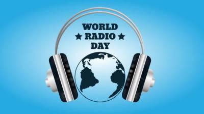 عالمی یوم ریڈیو کل منایا جائے گا